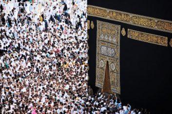 Ayat Al-Kursi (Surah Al-Baqara ayat 255) - Kumpulan Doa